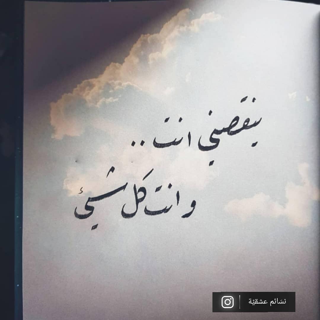 بالصور صور اشتياق , عبارات حب وغرام وشوق 1847 12