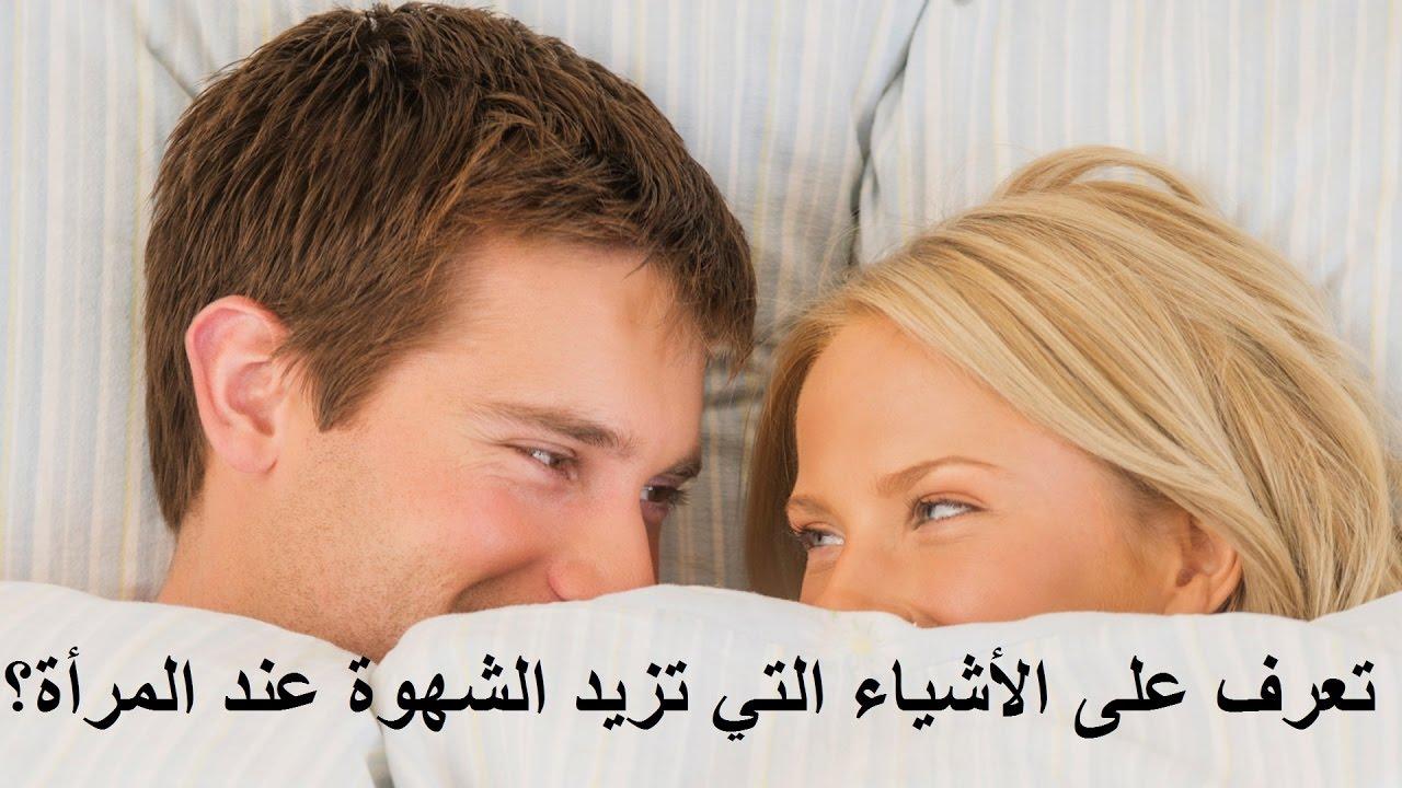 صور اطعمة تزيد الشهوة عند النساء , افكار واكلات لزيادة الرغبة الجنسية للزوجات