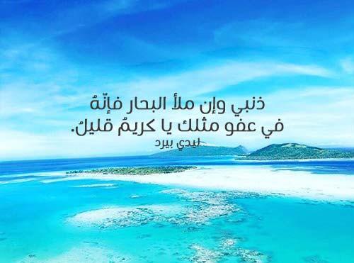 بالصور شعر عن البحر , اجمل ابيات الشعر التي كتبت في البحار 3503 10