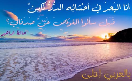 بالصور شعر عن البحر , اجمل ابيات الشعر التي كتبت في البحار 3503 14