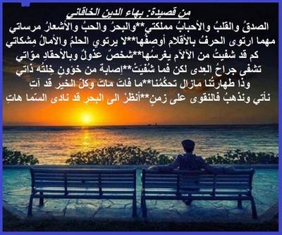 بالصور شعر عن البحر , اجمل ابيات الشعر التي كتبت في البحار 3503 15