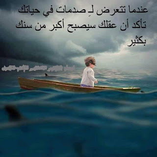 بالصور شعر عن البحر , اجمل ابيات الشعر التي كتبت في البحار 3503 2