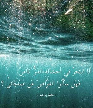 بالصور شعر عن البحر , اجمل ابيات الشعر التي كتبت في البحار 3503 7