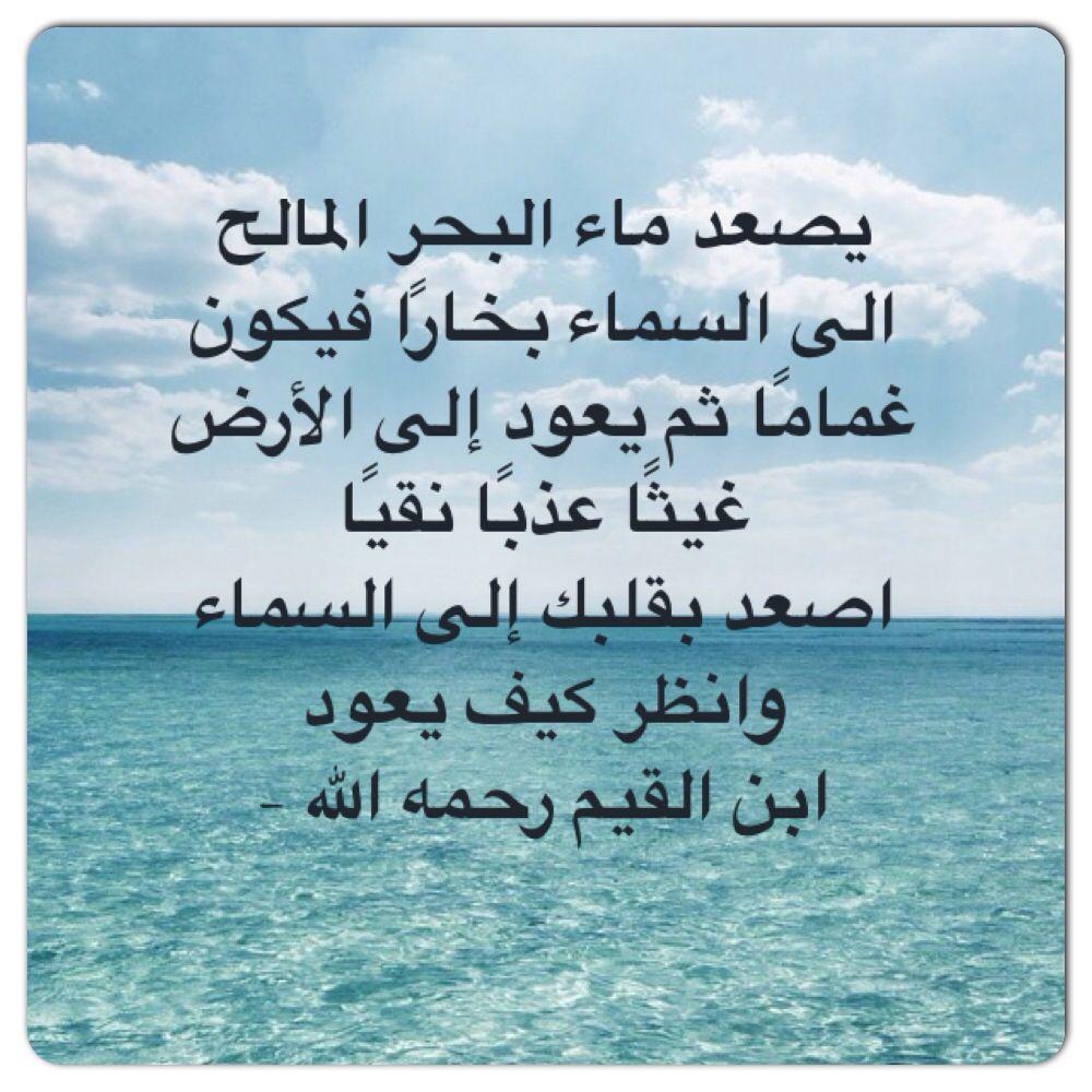 بالصور شعر عن البحر , اجمل ابيات الشعر التي كتبت في البحار 3503 8