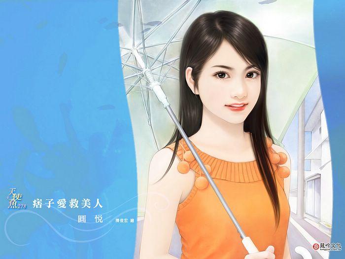 بالصور بنات يابانية , صور اجمل بنت في اليابان 3676 12