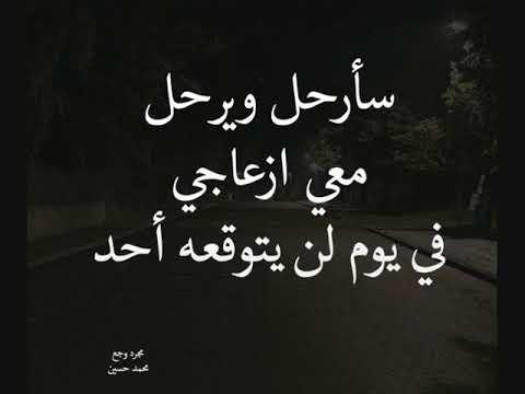 صورة كلام عن الحب حزين , عبارات حزينة على خلفيات دموع