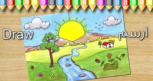 رسم منظر طبيعي للاطفال , رسومات سهلة عن الطبيعة