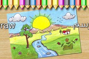 صورة رسم منظر طبيعي للاطفال , رسومات سهلة عن الطبيعة