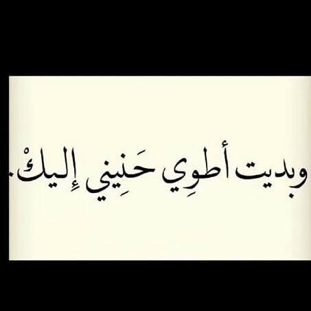 صورة مسجات اشتياق , رسايل حب وشوق وغرام