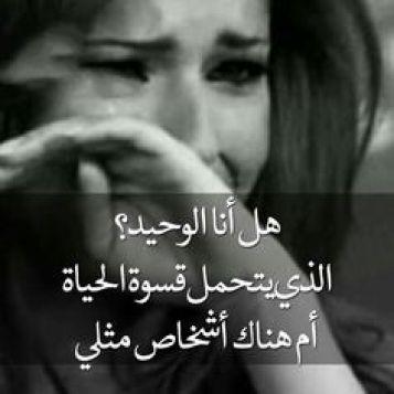 صورة بوستات للفيس بوك حزينه , صور خلفيات ومنشورات حزن