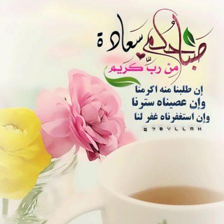 صورة رمزيات صباح الخير , صور وخلفيات وحالات للصباح