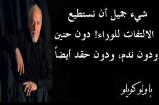 صورة كلام حزين فيس بوك , بوستات حزن وكلمات تدمع العين