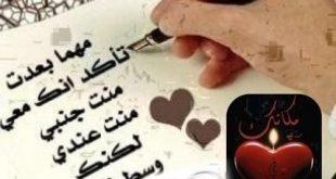صورة ابيات شعر عن الحب قصيره , اشعار وكلمات للاحباب