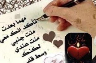 صور ابيات شعر عن الحب قصيره , اشعار وكلمات للاحباب