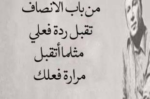 صورة عبارات زعل قويه , كلمات حزينة تدل على الغضب والزعل