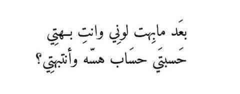 اشعار غزل قصيره ابيات شعر رومانسية مساء الخير