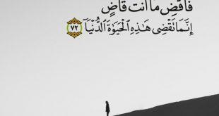 صور رمزيات اسلاميه , صور دينية رقيقة وكلمات عظيمة