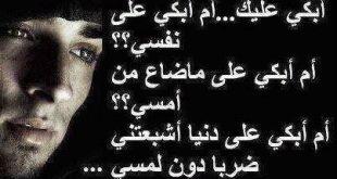 صورة كلام حزين عن الفراق , كلمات حزينة عن البعد 3773 10 310x165