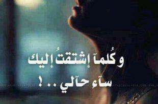 صور كلمات حزينه عن الفراق الحبيب , كلام حزين عن وجع البعاد
