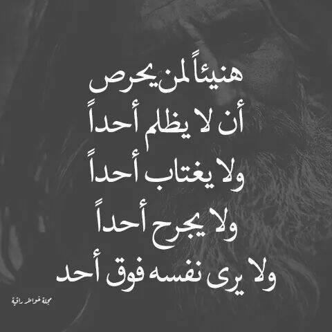 صورة كلام وجع من الدنيا , كلمات حزينة وصور حزن