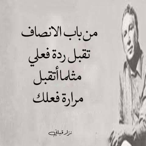 صورة عبارات زعل وعتاب , كلمات وخلفيات حزينة
