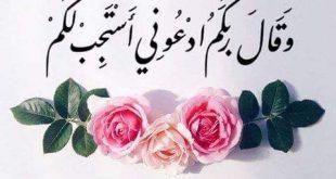 صورة صور شخصية للفيس بوك اسلامية , بص معايا اروع صور اسلامية للفيس بوك