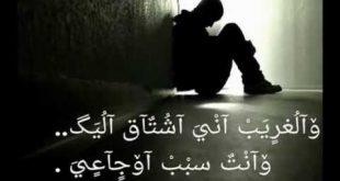 صورة اجمل ما قيل في الفراق والوداع , شوف اجمل ما ورد عن الفراق