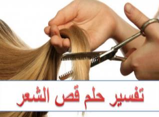 صورة شعر لعيد ميلاد حبيبي , اجمل شعر لعيد ميلاد حبيبي
