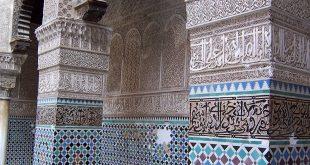 صورة الحرف والصنائع المرتبطة بفن العمارة المغربية , تعرف على الحرف والصنائع المرتبطة بفن العمارة
