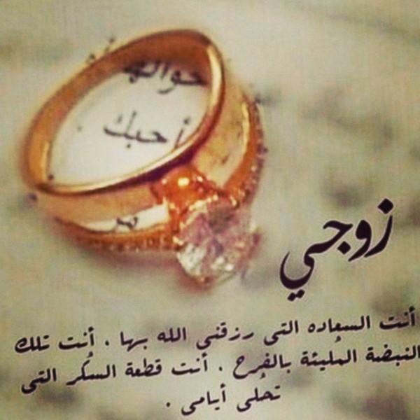 صورة صور عيد زواج , صور معبرة عن عيد الزواج