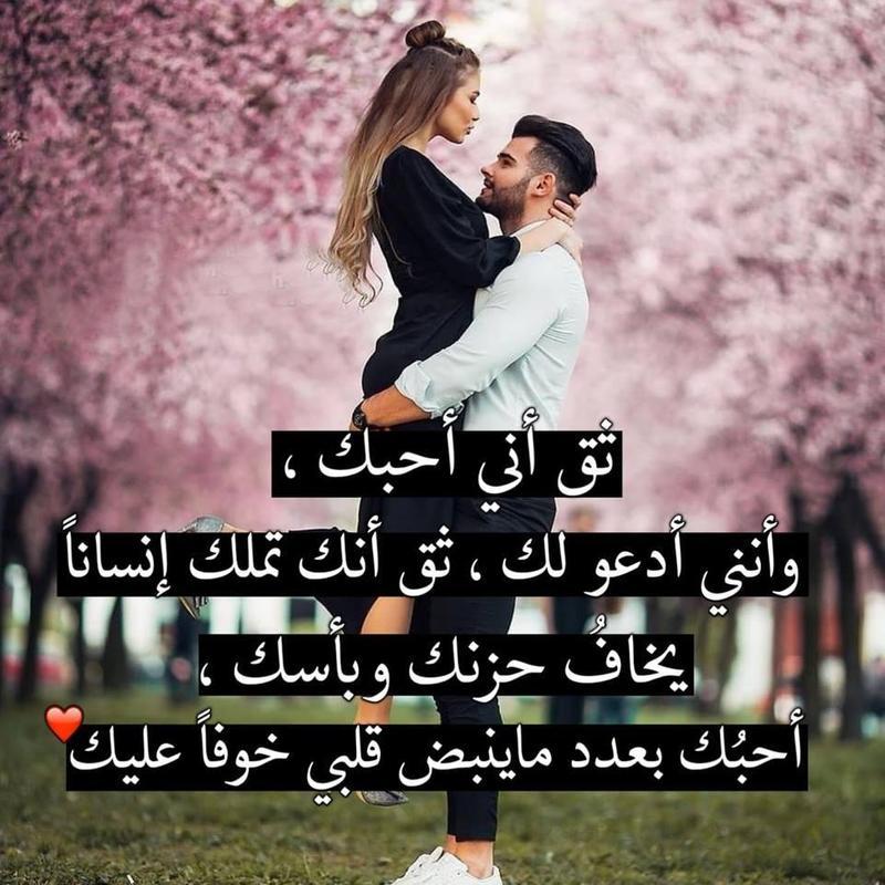 صورة صور حب ورومنسيه , صور عشق و حب