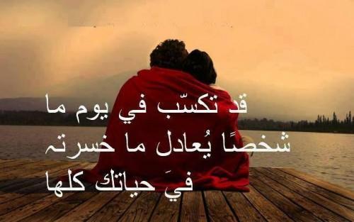 صورة صور حب جميلة , ما اجمل الحب الحقيقى