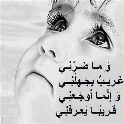 صورة صور زعل من حبيبي , صور زعل حزينة