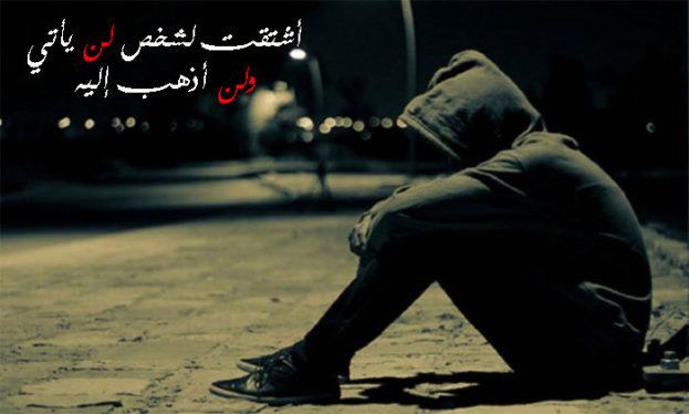 صورة صور حب حزينه , ما اقسى الحب