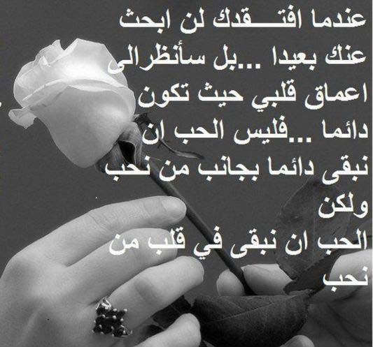صورة صور اشعار حب , اشعار الحب في المدرسه الرومنسيه 3258 3