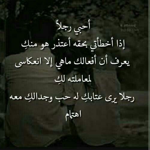 صورة صور اشعار حب , اشعار الحب في المدرسه الرومنسيه 3258 4