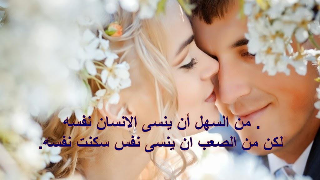 صورة صور اشعار حب , اشعار الحب في المدرسه الرومنسيه 3258 8