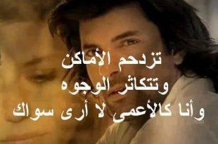 صورة صور حزينه فراق , صور حزن و فراق