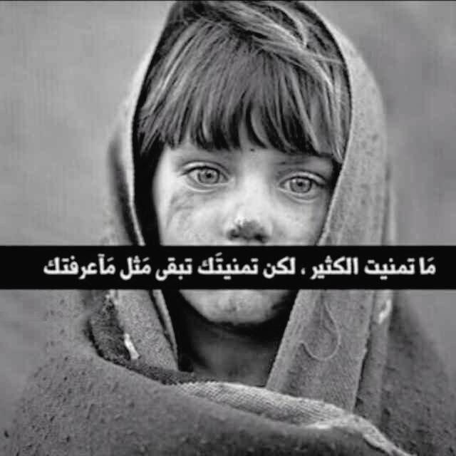 صورة صور حزن وفراق , صور عذاب الحب