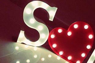 صورة صور حرف الاس , صورة رقيقة لحرف الS