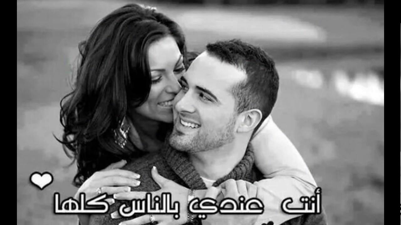 صورة اجمل صور حب رومانسيه , صور حب روعه