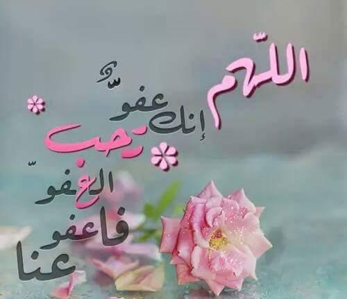 صور صوردينيه اسلاميه , ما اجمل ذكر الله
