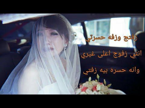 صورة صور عروس حزينة , اكثر صور حزينة لعروس