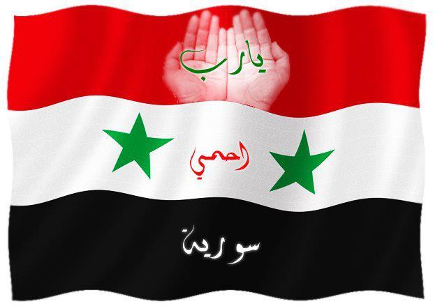صورة صباح الخير سوريا , يسعد صباحك يا احلى بلاد سوريا