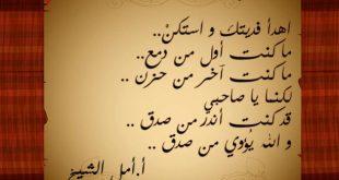 صورة قصائد وطنية عمانية , اجمل القصائد الوطنية لمدينة عمان