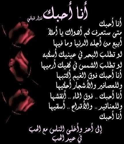 صورة صور جميله اشعار , صور اشعار وقصائد