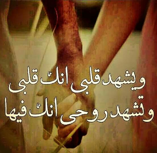 صورة صور فى الحب , اجمل صور لتعبير عن الحب 9473 6