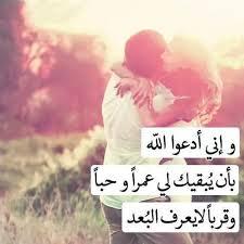 صورة صور فى الحب , اجمل صور لتعبير عن الحب 9473 8