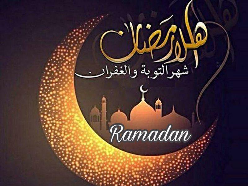 صور احلى صور رمضان , شهر البركة و الغفران