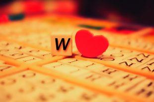 صور صور عن حرف w , صور ملونة لحرف w